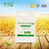 /product-detail/agricultural-organo-silicone-surfactant-glyphosate-auxiliary-1719055907.html