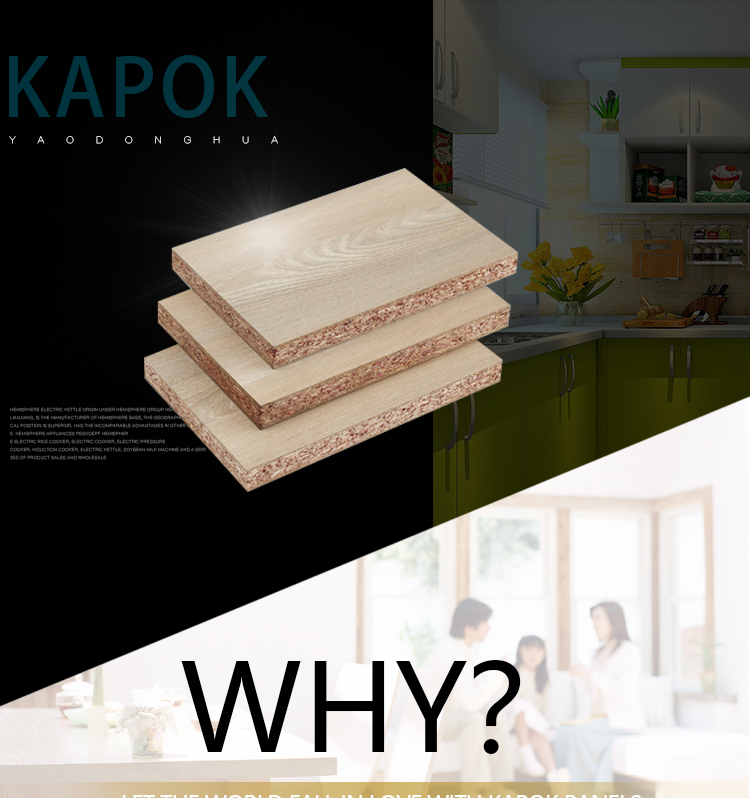 Best price laminated melamine particle board for sale