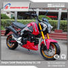 Hot promotional product 110cc hybrid motorcycle