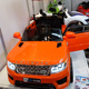 Ride on range rover Land rover kids electric toy car