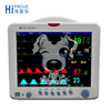 Meidcal PM-9000A+ 12.1 inch multi-paramter portable veterinary monitor price
