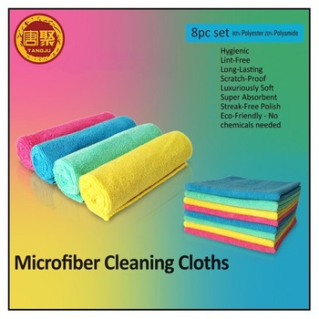 300 GSM 80/20 16x16 micro fiber cloth towel for car washing