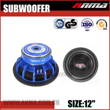 "12"" inch dual magnet flat powered car speaker subwoofer"