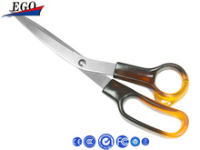 Multi Blade Scissors, Multi Blade Scissors Suppliers And Manufacturers At  Alibaba.com
