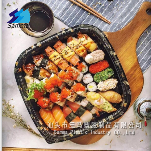 SM1-3110A Large square momiji plastic disposable food sushi tray