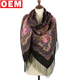 Hot Sale Good quality women printed silk scarf Russian shawl with flower pattern ladies floral shawl