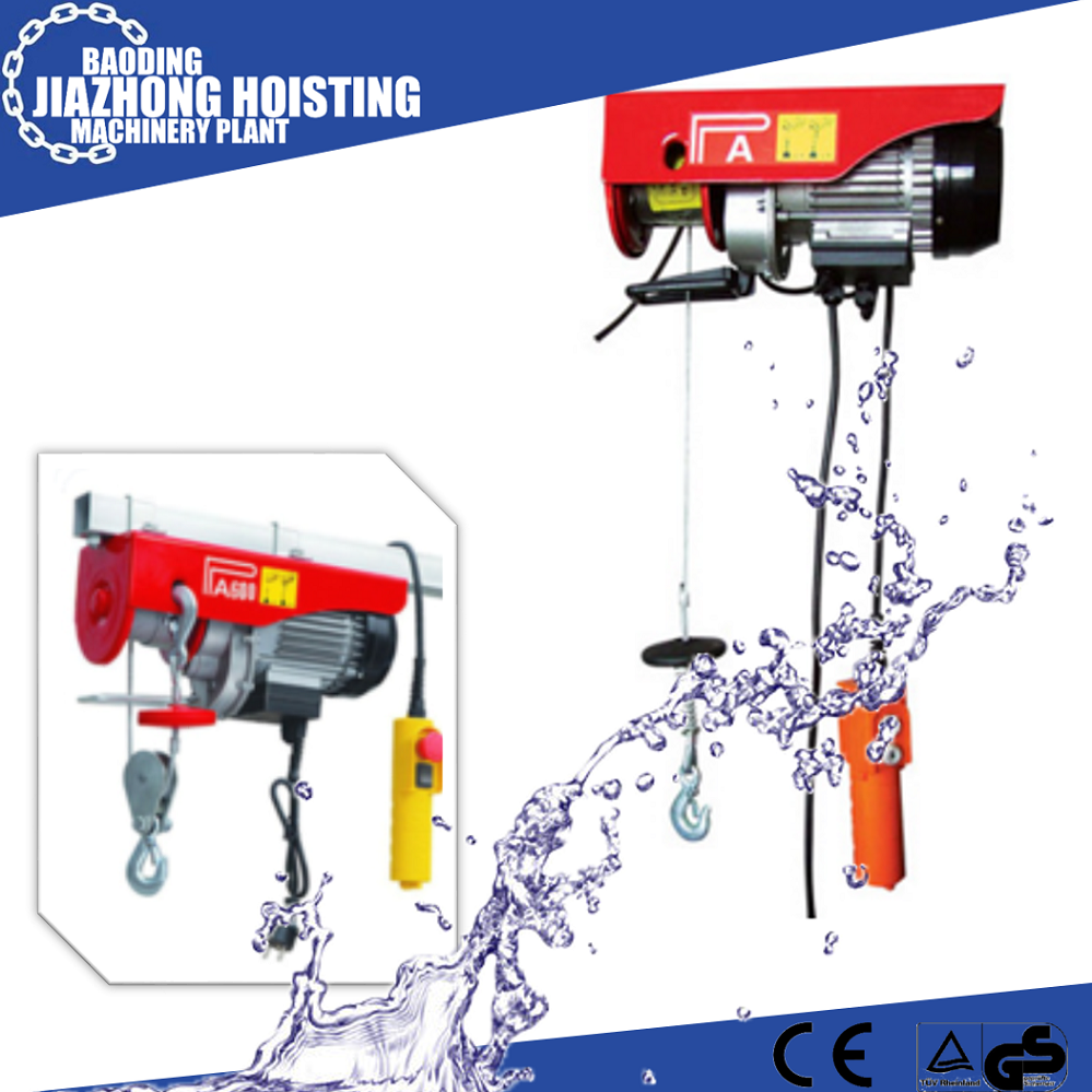 HSY 0.5-5 T small eletric hoist portable chain hoist