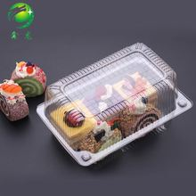 Custom Disposable Plastic Cake Bread Food Packaging Boxes Container