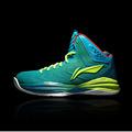 2016 Li Ning Arc Basketball Shoes For Men Demon 2nd Generation Cloud Basketball Shoes Damping Sneakers