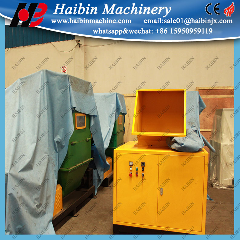 Polypropylene compactor from HAIBIN HB-CP380