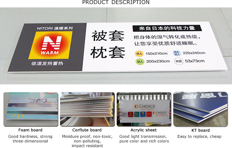 custom outdoor printing poster display plastic white pvc foam board