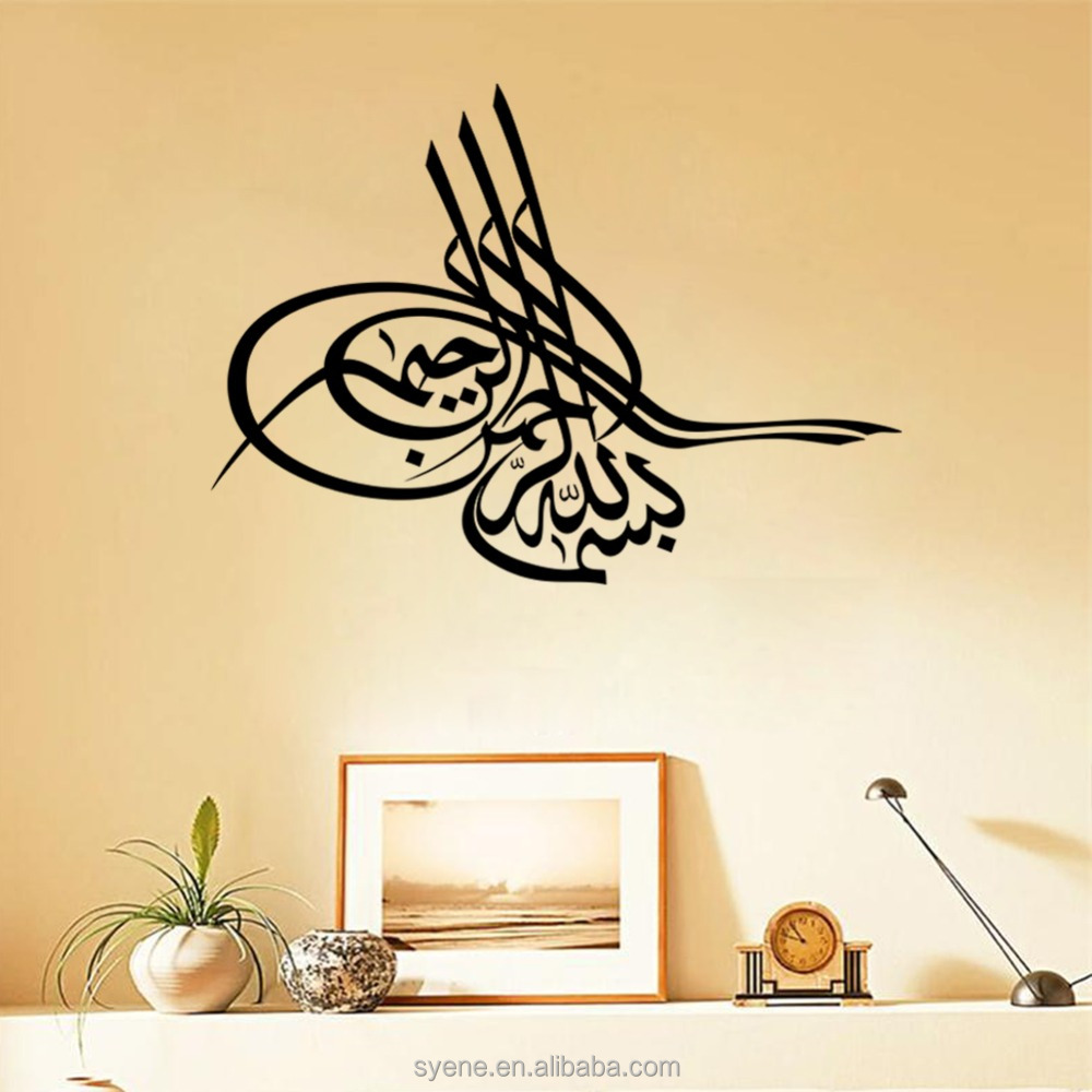Wall Sticker Adhesive, Wall Sticker Adhesive Suppliers and ...