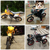 New 4-stroke Dirt Bike(off Road) China 250cc Dirt Bike