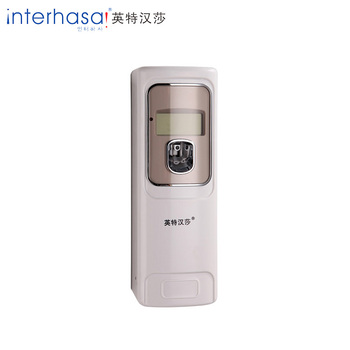 2019 Time Display  Motion Sensor Electric Automatic Air Freshener Perfume Dispenser Bar Perfume Bar Dispenser