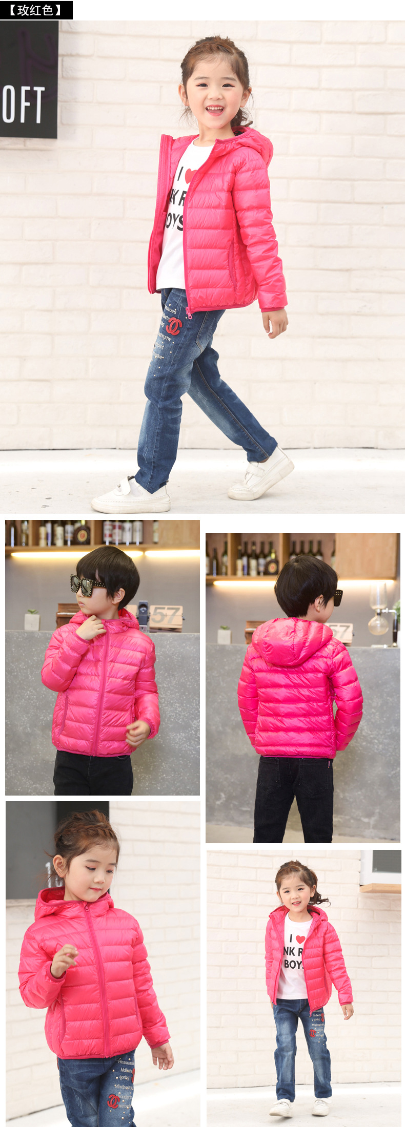 2017 children clothing winter girls jackets and coat White duck down padded teenage girls winter coat hooded solid kids outwear