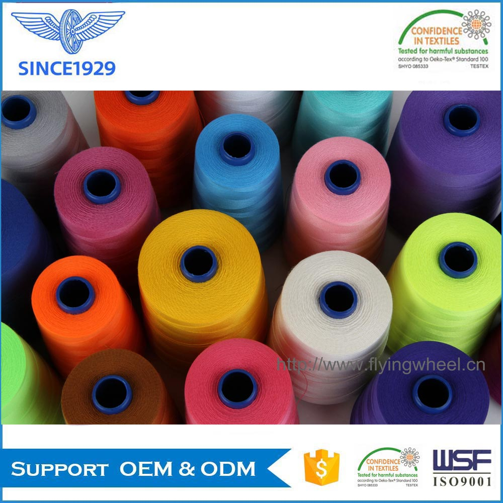 Wholesale 100%spun polyester sewing thread for packing thread ...