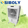 New Design Panel Energy-Saving Evaporative Air Cooler (siboly brand air cooler)