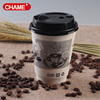 custom coffee and tea paper cup , hot beverage paper cup to go