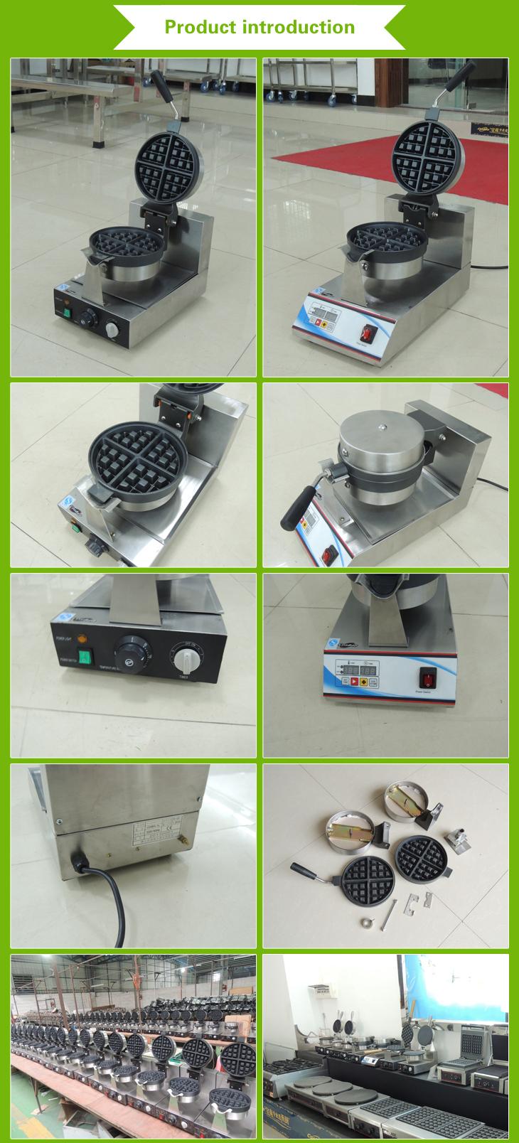 Cosbao names of kitchen equipments restaurant equipment 900 600 view -  Uwbf 2 Cosbao Egg Waffle Cone Maker Machine