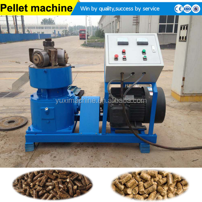 Every family needs it ! wood pellets mill pelletizer/ small sawdust pellet fuel briquette machine price