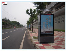 High quality grade A cell 18v 30w 40w 50w cheap solar power panel for solar advertising light box