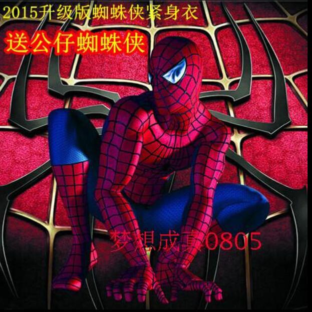 DB23580 Adult spiderman costume-1