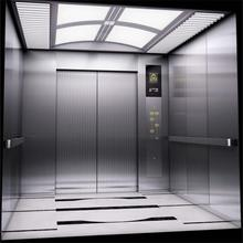 Passenger Elevator Lift China Manufacturer