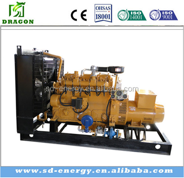 gas engine 500KW biogas genset generators