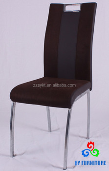 Hotel Upholstered Fabric Dining Chairs Metal Frame Kitchen