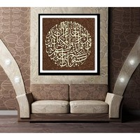 Decorative wall painting islamic art wall painting home decor islamic calligraphy paintings