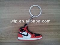 nike jordan sneaker keychain-the1st generation