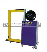 Automatic PP Strapping Machine factory price