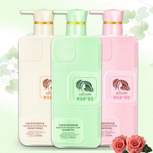 Nursing shampoo conditioner anti-dandruff anti-pruritic gentle and nourishing scalp multifunctional shampoo