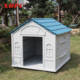 XDPC luxury plastic pet dog bed house kennel for big dog