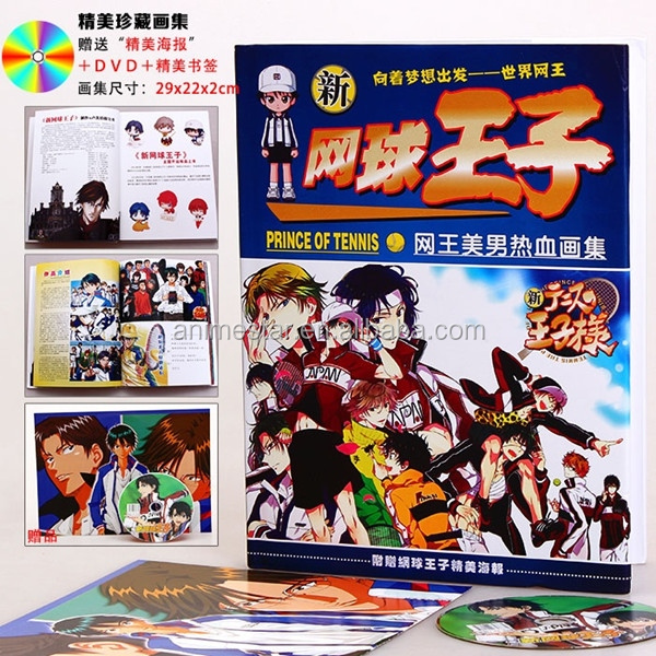 Wholesale The Prince of Tennis Anime Picture book, Cosplay Comic book