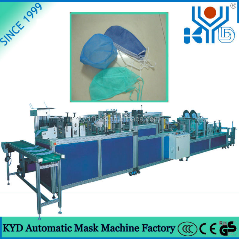 disposable surgical cap non woven doctor cap making machine with ultrasonic Welding