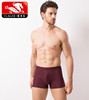 /product-detail/custom-stylish-shorts-long-boxers-briefs-men-bulk-underwear-60615140806.html