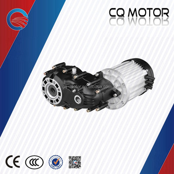 60v 1800w electric car/vehicle motor high power two speed gearbox