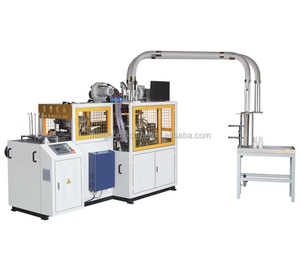 automatic recycle disposable coffee cup making machinery(MB-C12H)