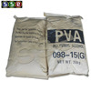China polyvinyl alcohol factory price pva paper glue and pva powder 24-88