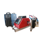 High speed thickness 0.3-160mm portable cnc flame / plasma cutting machine