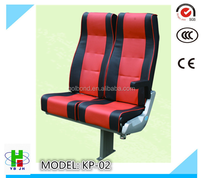 Up Easy Seats, Up Easy Seats Suppliers and Manufacturers at Alibaba.com
