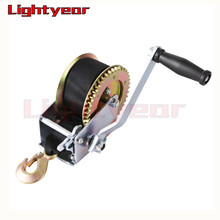 1200LBS Truck Manual Hand Winch with Strap