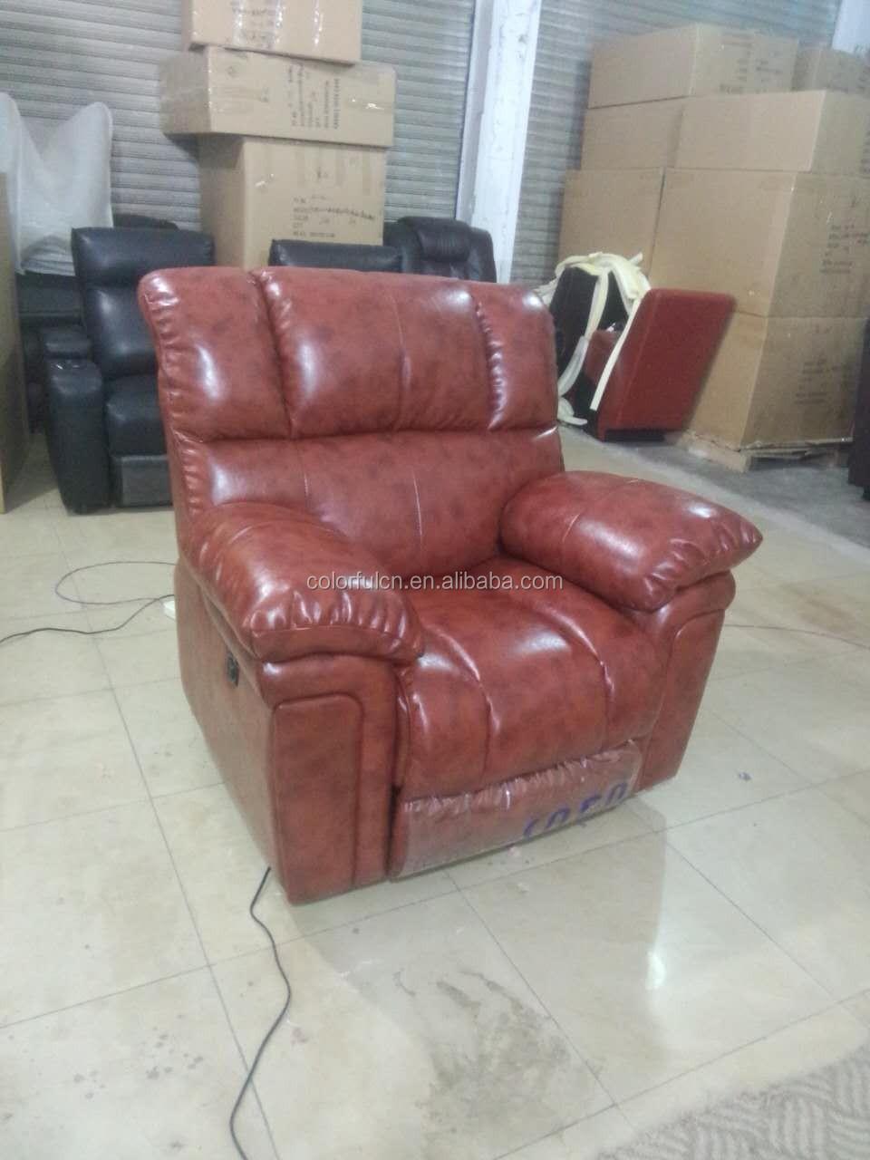 Pellissima 躺椅沙发躺椅按摩沙发 Ls629 Buy Pellissima 躺椅沙发,躺椅按摩沙发,电动躺椅沙发 Product on