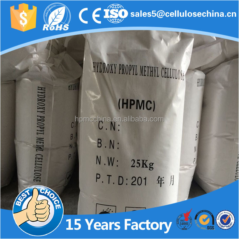 Impact Modifier HPMC/plastic raw material/chemical auxiliary agent