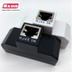 Bxon RJ45 Jack to RJ11 Socket 4 way Splitter Adapter
