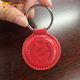 Access Control 125khz fob RFID leather Key EM 4305 with emboss logo