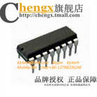 Ic Chip Ka3525a Wholesale, Ic Chip Suppliers - Alibaba