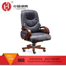 b rostuhl holz klassiker beliebte b rostuhl holz klassiker auf. Black Bedroom Furniture Sets. Home Design Ideas