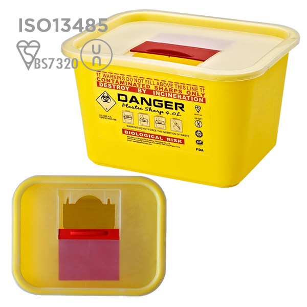2018 hot sale sharps diposal container medical wate box